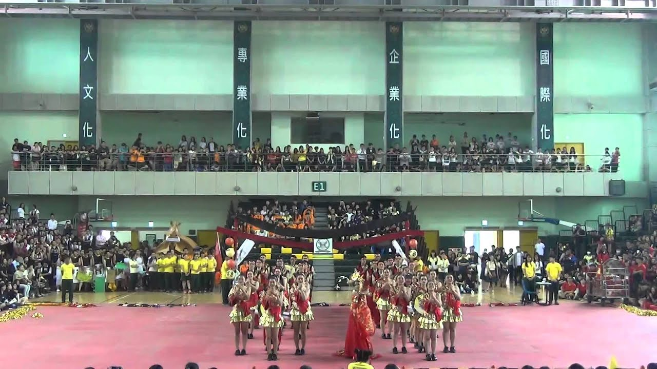 104國立高雄餐旅大學第19屆校慶旅館系啦啦隊比賽 - YouTube