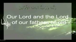 Download Lagu Dua Wahda (Dua for Unity) by Imam Dr. Usama Al-Atar mp3