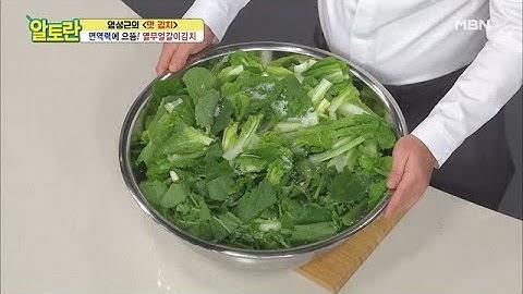 [열무얼갈이김치 황금꿀팁] 열무・얼갈이 맛있게 절이는 시간은?