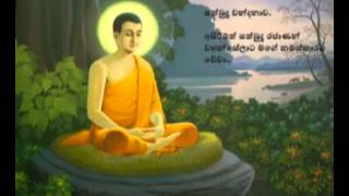 Sathbudu Wandana Gatha(with Sinhala).mp4