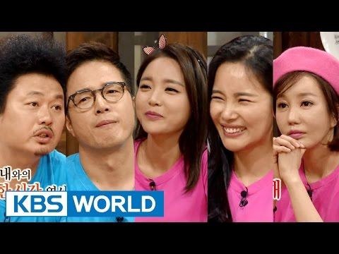 Happy Together - Hong Jinyoung, Jo Jungmin, Cho Yeonggu & more! (2015.10.16)