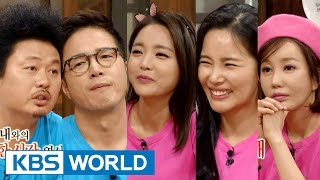 Happy Together Hong Jinyoung Jo Jungmin Cho Yeonggu more