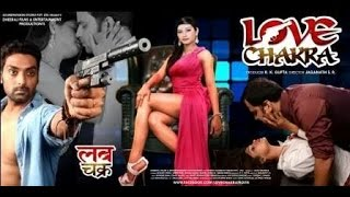 LOVE CHAKRA OFFICIAL TRAILER 03