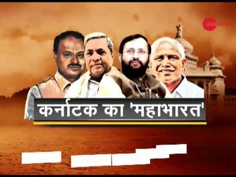 Taal Thok Ke: Who is responsible for degrading democracy of Karnataka? watch debate