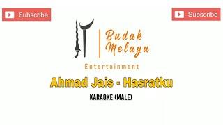 Ahmad Jais - Hasratku KARAOKE (Male Key) | Yamaha PSR S950