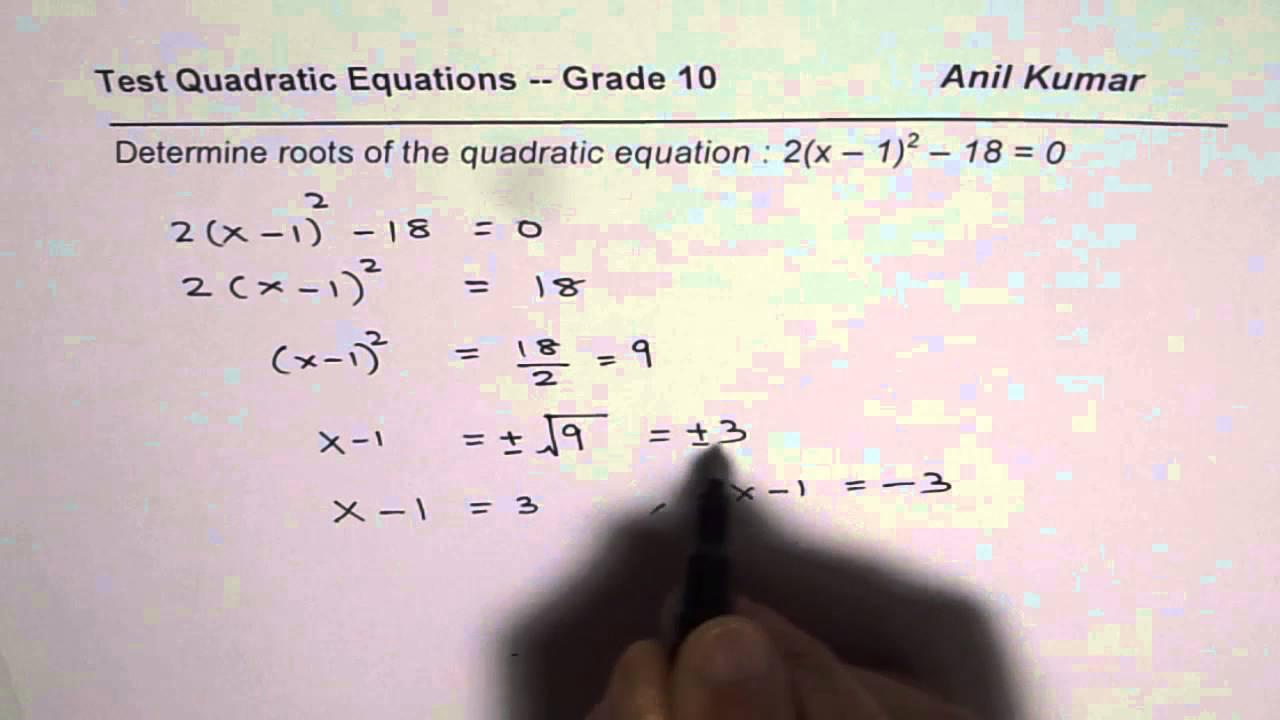 Determine roots of quadratic equation in vertex form youtube determine roots of quadratic equation in vertex form falaconquin