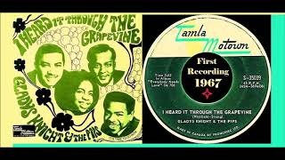 Gladys Knight & The Pips - I Heard It Through The Grapevine 'Vinyl'