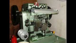 New Perfect - Complete Automatic Jewellery Chain Making Machines