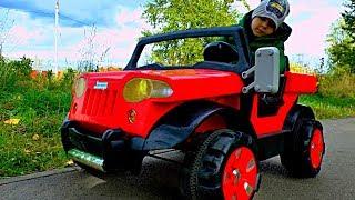 Макс нашел машину - Веселое видео про машинки для детей