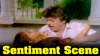 Ponmana Selvan Movie : Vijayakanth Mother Sentiment Scene