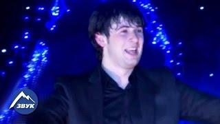 Азамат Биштов - Хожу хмельной | Концертный номер 2013