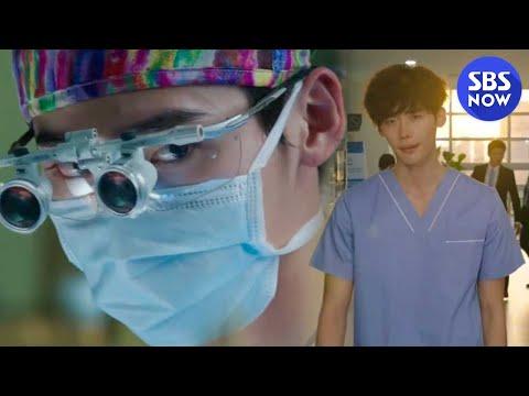 [닥터이방인] 이종석, 박해진 대신한 완벽한 수술