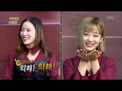 [ENGSUB] Stardust Star Star Interview Berry Good (베리굿) part.3