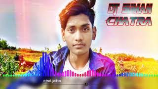 Chale Jaibe Saiya Ho Dhanwar Bajriya Superhit Nagpuri ( Hard Bass) dj suman chatra