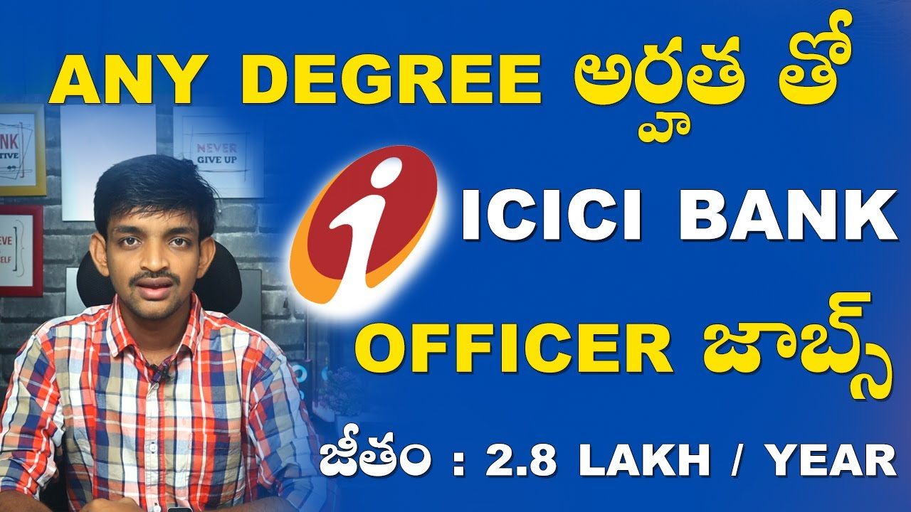 ICICI Bank Phone Banking Officer Posts Notification 2021 || Private Bank Jobs