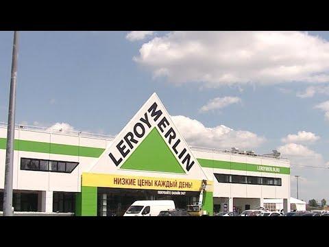 Открытие строительного гипермаркета в Краснодаре: богатый ассортимент по доступным ценам