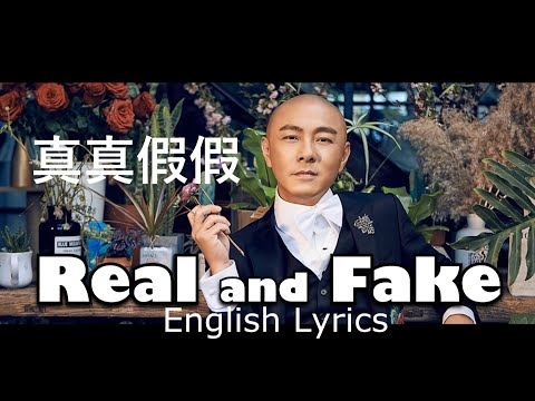 [English Remake Karaoke] Real and Fake (真真假假)  Dicky Cheung