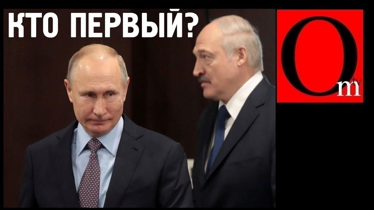Путин избавляется от Лукашенко