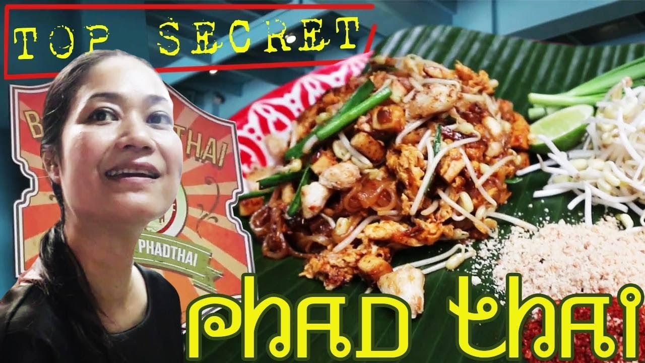 Malaysian Food Kansas City