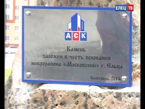 Постановление Правительства РФ от  N 306 Об