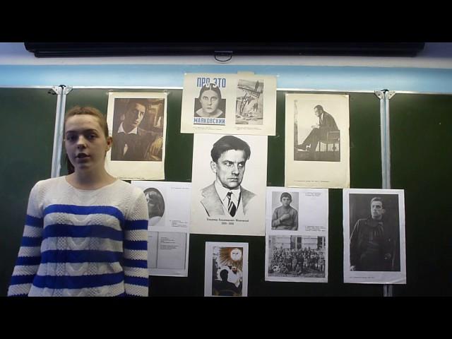 Изображение предпросмотра прочтения – ЮлияБочарова читает произведение «Послушайте! (Послушайте! Ведь, если звезды зажигают…)» В.В.Маяковского