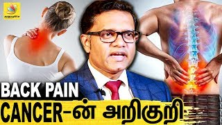 Dr.Balamurali Interview On Back And Neck Pains | Spine Problems