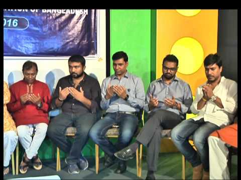 Broadcast Association of Bangladesh