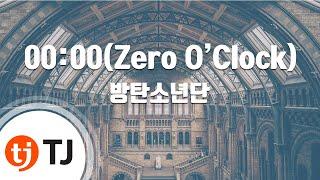 [TJ노래방] 00:00 - 방탄소년단(BTS) / TJ Karaoke