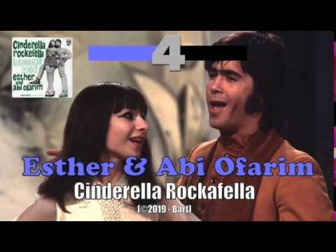 Esther & Abi Ofarim - Cinderella Rockafella (Karaoke)
