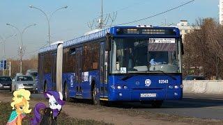 термобелье москва маршрут автобус 632 для активного отдыха