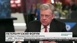 РБК ТВ - Онлайн трансляция