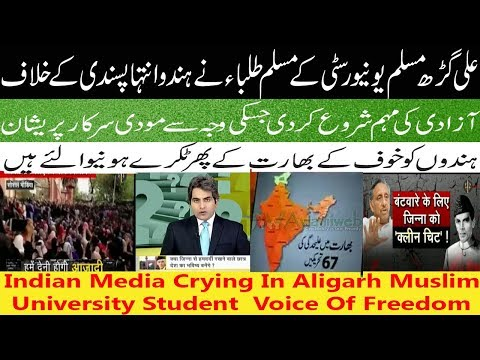 Indian Media Crying In Aligarh Muslim University Student  Voice Of Freedom Viral Video