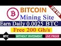 New Bitcoin Mining 2018 | World's Most Profitable Miner