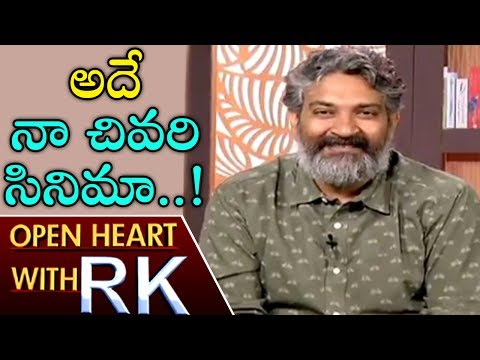 SS Rajamouli Last Movie is the Mahabharat | Open Heart With RK | ABN Telugu