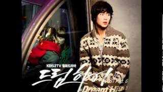 Can't I love you. Dream High OST Part 6 - 2AM ChangMin. Jin Woon.mp4 MP3