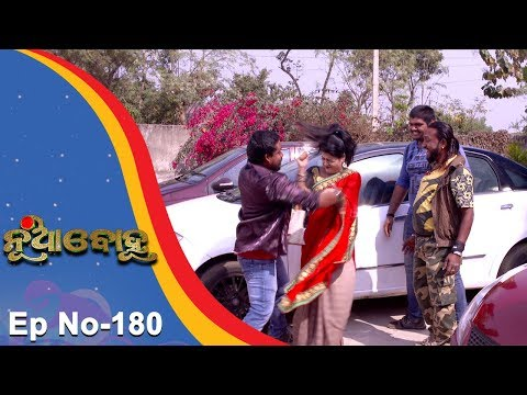 Nua Bohu | Full Ep 180 10th Feb 2018 | Odia Serial - TarangTV