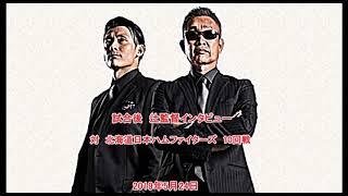 対 北海道日本ハムファイターズ 10回戦 10-5で勝利! 貯金2.