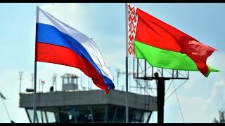 Военная база РФ в Беларуси? Алексей Дзермант