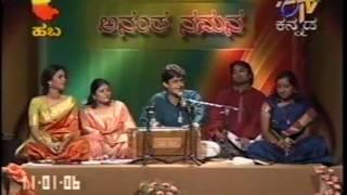 Yenda Yedti sung by Raju Ananthaswamy