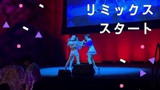 【PULSAR】リミックスタート Remix Start @ Madfest Melbourne 140919 歌って踊ってみた【CY8ER】