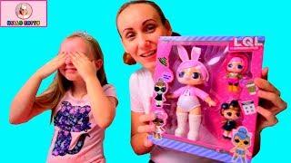 Распаковка Игрушки Гиганская кукла ЛОЛ шары сюрприз LOL видео для девочек на канале Кати Hello Katy