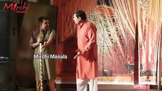 Gudu Kamal Latest Performance 2018  - Gudu kamal Nonstop Comedy Clips 2018 - Pakistani Stage Drama