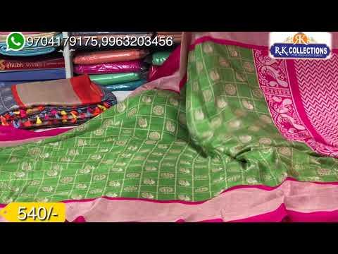 Lenin Cotton Sarees Price 540/- Only I Epi 174 I 9704179175,9963203456 I RKCOLLECTIONS I