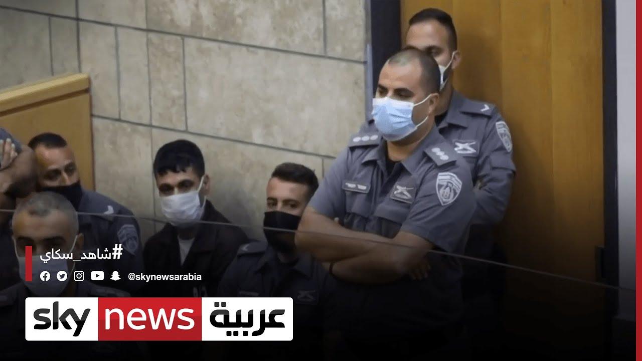 الجيش الإسرائيلي: اعتقال الأسيرين الأخيرين الفارين | #مراسلو_سكاي  - نشر قبل 16 ساعة