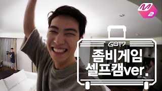 [GOT7's Hard Carry] What happens when they play Zombie game_Self Camera Ver. Ep.2 Part 3