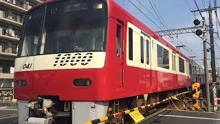 81H新1000アルミ代走【京急電鉄新1000形】1041編成京成佐倉〜うすい駅間