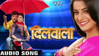 Bhojpuri dilwala movie songs # smart