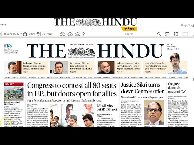 14 January 2019 Current Affairs The Hindu  Important Headlines  by Mrs Bilquees Khatri