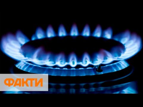Нафтогаз предлагает украинцам