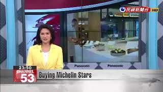 Buying Michelin Stars